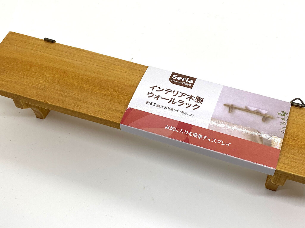 インテリア木製ウォールラックの写真