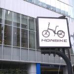 HONBIKE店舗看板