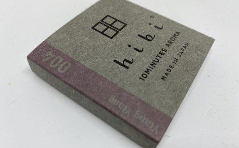 「hibi」商品画像
